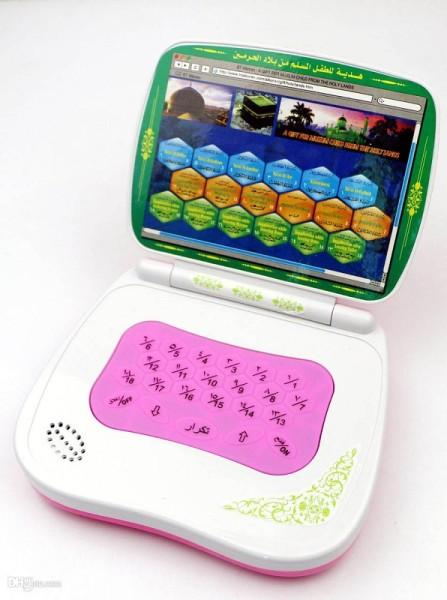 Arabic dua learning kids toy