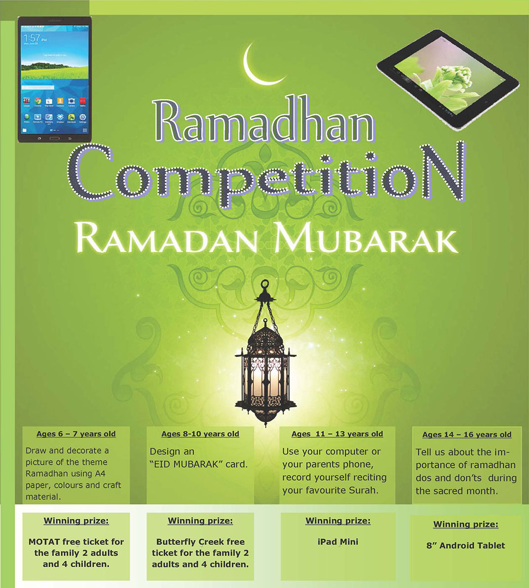 Ramadhan Competition 2016